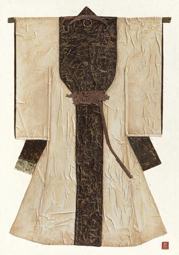 Diana Thiry Kimono