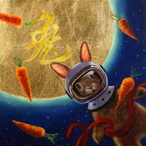 Lucia Heffernan Journey To The Moon